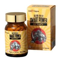 Smart Power viên uống tăng sinh lực nam giới