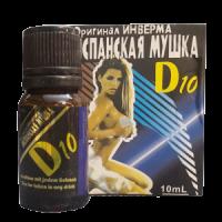Nước uống D10 kích thích ham muốn mãnh liệt nữ giới